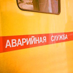 Аварийные службы Октябрьского