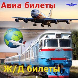 Авиа- и ж/д билеты Октябрьского