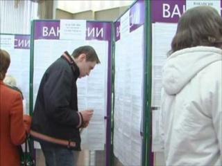 Центры занятости Октябрьского