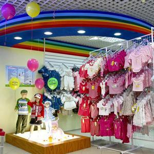 Детские магазины Октябрьского