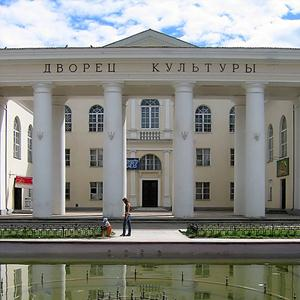 Дворцы и дома культуры Октябрьского