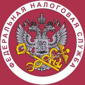 Налоговые инспекции, службы Октябрьского