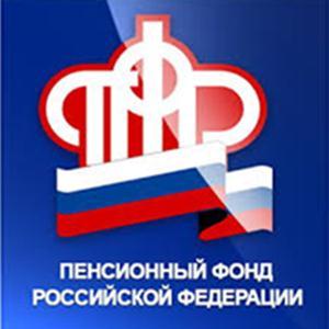 Пенсионные фонды Октябрьского
