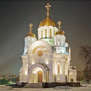 Религиозные учреждения Октябрьского