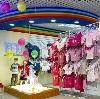 Детские магазины в Октябрьском