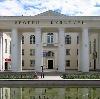 Дворцы и дома культуры в Октябрьском
