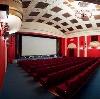 Кинотеатры в Октябрьском