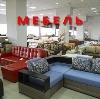 Магазины мебели в Октябрьском