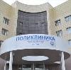 Поликлиники в Октябрьском