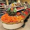 Супермаркеты в Октябрьском