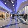 Торговые центры в Октябрьском