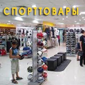 Спортивные магазины Октябрьского
